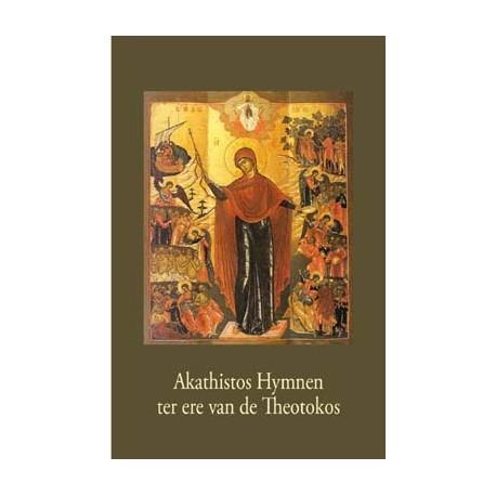 Akathistos Hymnen  ter ere van de Theotokos