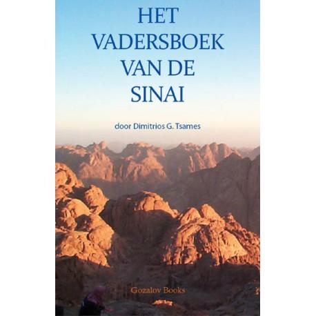 Het Vadersboek van de Sinai