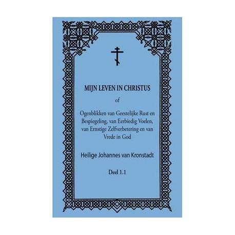 Mijn Leven in Christus. Deel 1.1