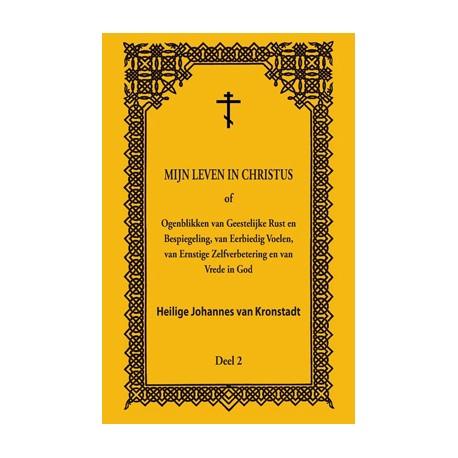 Mijn Leven in Christus. Deel 2