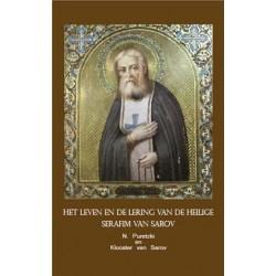 Het Leven en de Lering van de heilige Serafim van Sarov