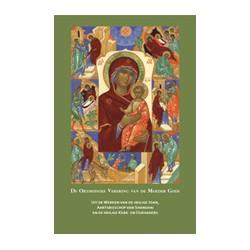 De Orthodoxe Verering van de Moeder Gods